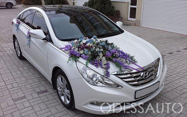 Аренда Hyundai Sonata на свадьбу Одесса
