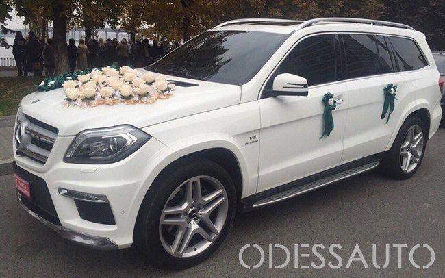Аренда Mercedes GL на свадьбу Одесса
