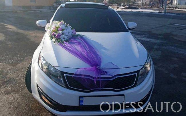 Аренда Kia Optima на свадьбу Одесса