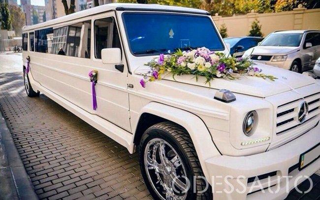 Аренда Mercedes Gelandewagen Limo на свадьбу Одесса