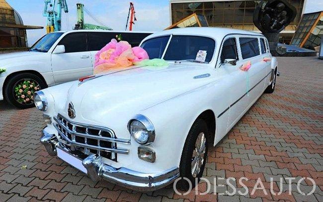 Аренда Лимузин ретро ЗИМ на свадьбу Одесса