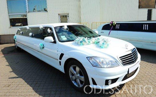 Аренда Лимузин Mercedes W221 на свадьбу Одесса