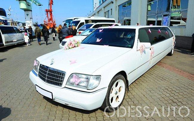 Аренда Лимузин Mercedes W140 на свадьбу Одесса