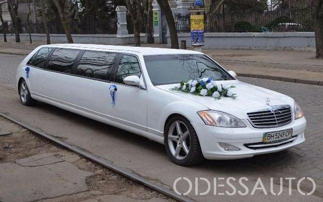 Аренда Лимузин Mercedes S-Class W220 на свадьбу Одесса